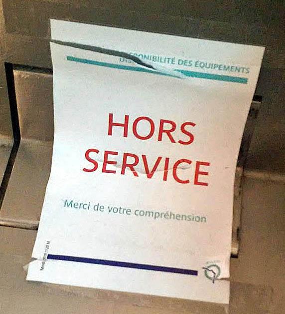 パリ 地下鉄 メトロ 使用禁止